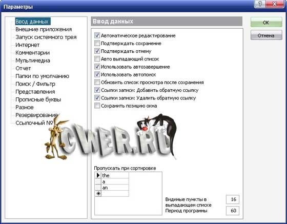 softcat 4.10.02
